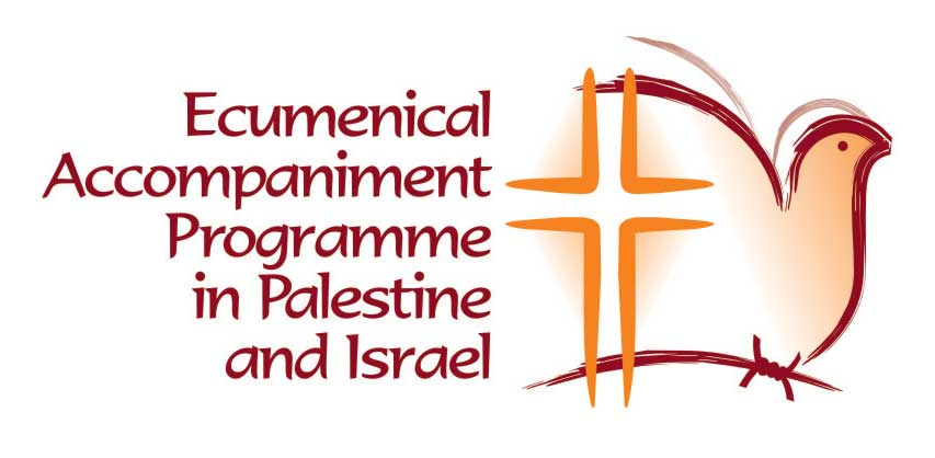 Logo EAPPI